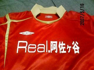 Real.阿佐ヶ谷